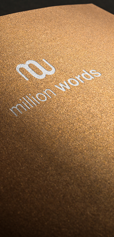 million-words-2